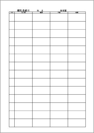 イラスト 3月 カレンダー イラスト : シェアNo.1の株式会社アドム